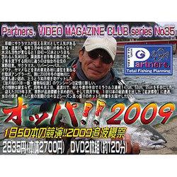 G2001082