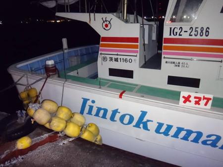 0001hasaki170129