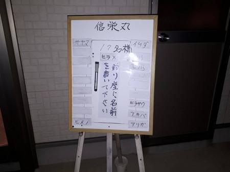 0001hirame20171101